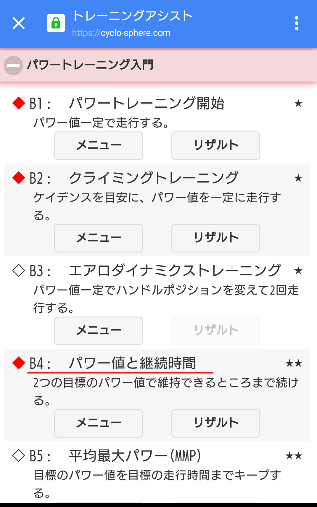 Screenshot_2016-06-20-22-16-58.png