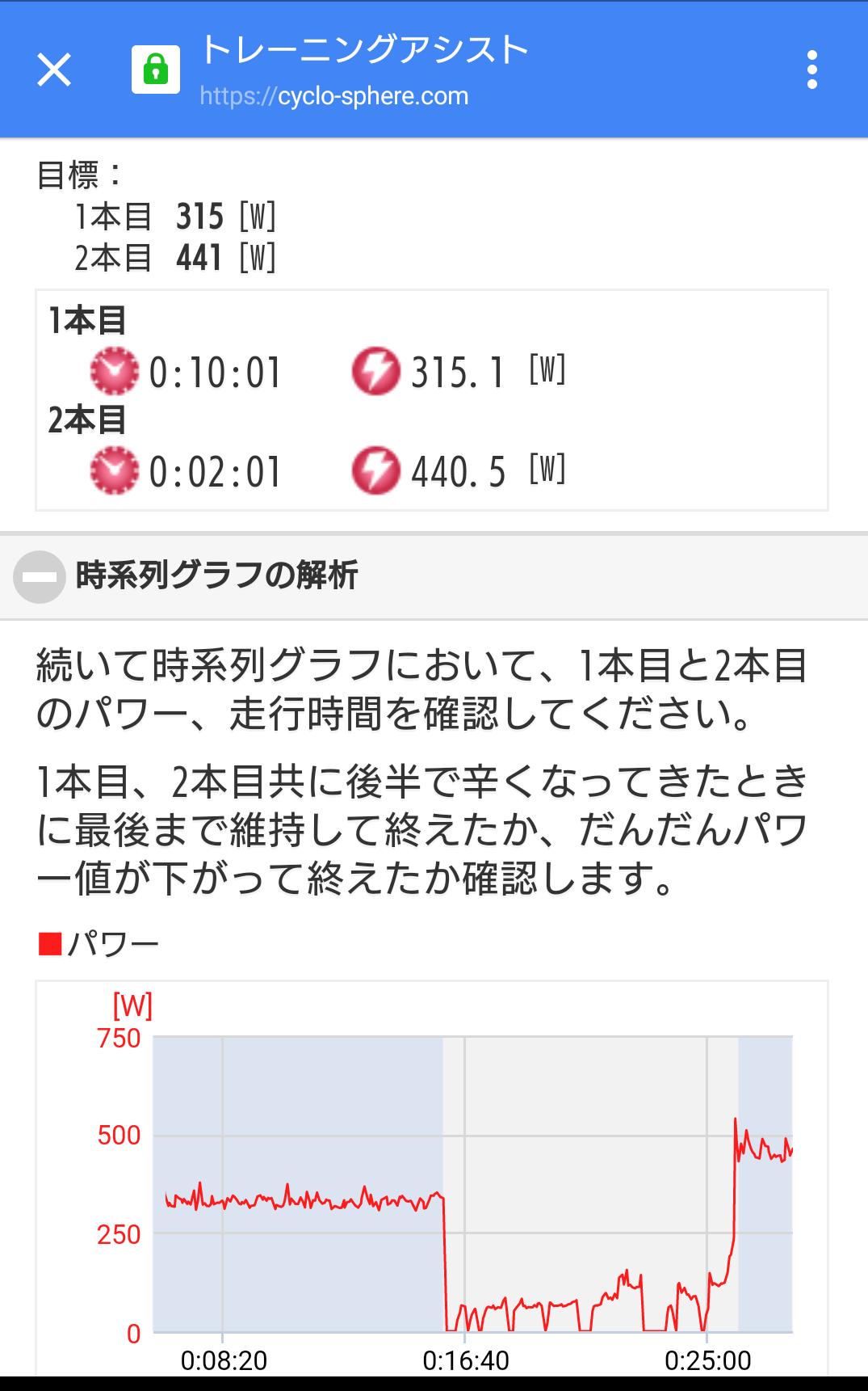 Screenshot_2016-06-20-22-18-04.png